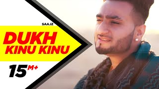 Dukh Kinu Kinu (Official Video) | Saajz | Gold Boy | Latest Punjabi Songs 2020 | Speed Records