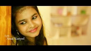 ഈ വർഷത്തെ കിടിലൻ ആൽബം സിനിമയിലെ പ്രമുഖ | Jilshad Vallapuzha 2018 Latest Malayalam Song Full HD