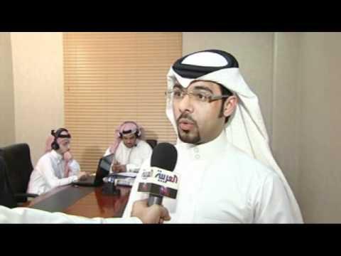 Twitter's Saudi Voice