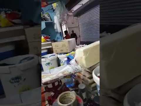 Man beats woman guyana