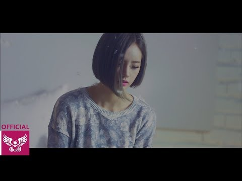 Girl's Day(걸스데이) 'I miss yuo(보고싶어)' Official MV