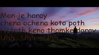 Jhoom Karaoke(Lyrical)