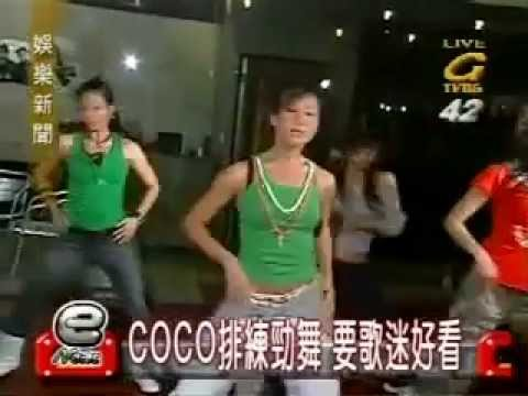CoCo Lee Super HOT Dance, crazy shake!