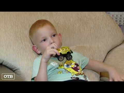 Дима Пиканов, 5 лет, детский церебральный паралич