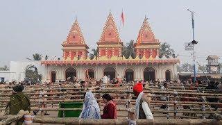 Gangasagar Mela_Festival ! SagarIsland In Bengal !Makarshankranti Mela! गंगासागर मेला ! गंगास्नान !