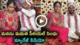 Manasu Mamatha serial heroine ishitha varsha marriage video