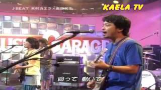Kaela BEAT with OT
