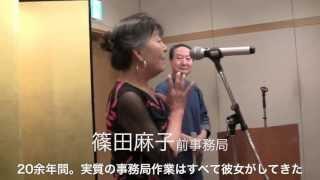 2013年6月21日(金) アルカディア市ヶ谷で催された日本文芸家クラブ 懇親...