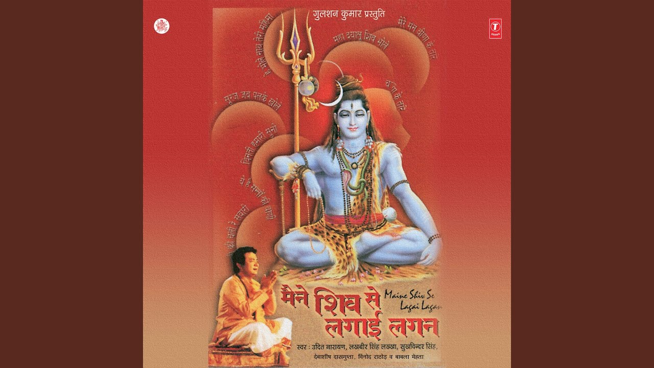 Suraj jab palkein khole bhajan download