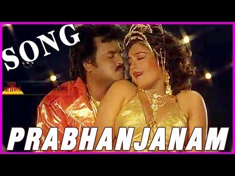 Prabhanjanam    Rajinikanth Superhit Video Song - Rupini