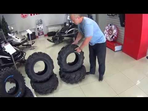 Взвесили ATV резину CST Wild Thang, Maxxis Zilla и Maxxis Bighorn // Weight ATV Tires CST Wild Thang