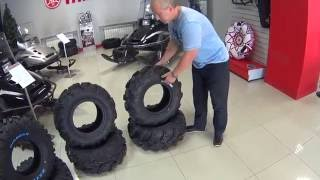 Взвесили ATV резину CST Wild Thang, Maxxis Zilla и Maxxis Bighorn // Weight ATV tires CST Wild Thang