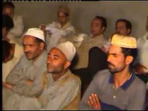 Kashmiri Songs ( Aye Negara ) By Gh Ahmed Sofi