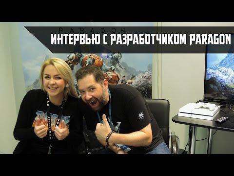 видео: Интервью с разработчиком paragon - wes phillips