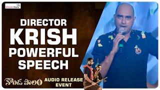 Director Krish Powerful Speech @ Kondapolam Audio Release Event   Shreyas Media Image