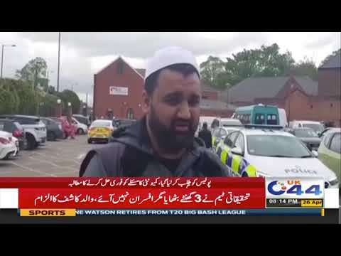 Differences Take Intensity Between Birmingham Ghamkol Sharif Mosque Committee