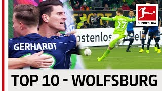 Top 10 Goals - VfL Wolfsburg - 2016/17 Season