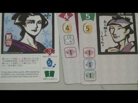 Alderac Entertainment Group Mai-Star Board Game