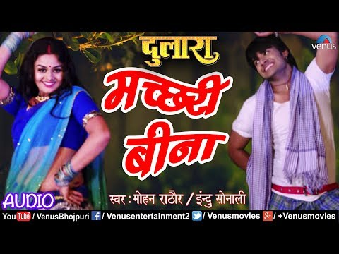 "2018 का सबसे हिट Song | Machhari Bina | Pradeep Pandey ""Chintu"" 