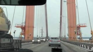 Сургутский мост через Обь