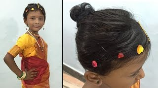Repeat youtube video How to wear Ready-Made Navari Saree & Hair Style for Childrens