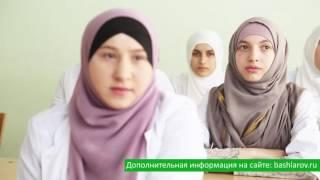Медицинский колледж имени Башларова в  Кизляре.