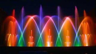 Dancing Fountain in Islamabad