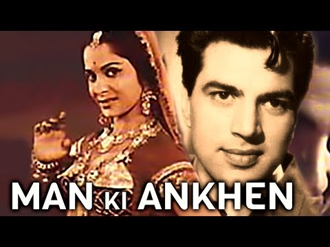 Man Ki Ankhen (1970) Full Hindi Movie |...