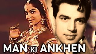 Man Ki Ankhen (1970) Full Hindi Movie | Dharmendra, Waheeda Rehman, Lalita Pawar