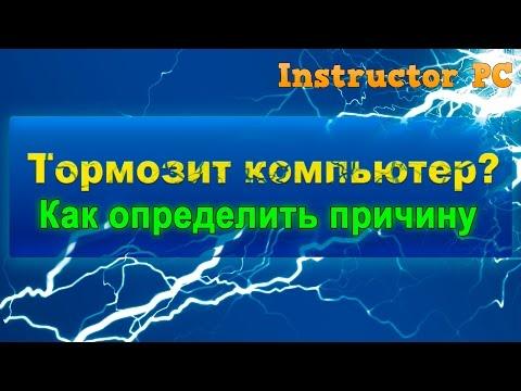 Видео Майнкрафт с Лололошкой - 169 роликов на одном сайте!