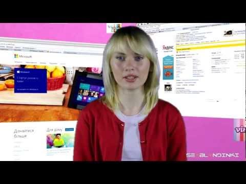 SEOblondinki - Модели Заработка Онлайн