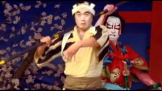 監督 :曽利文彦 脚本 :浅野妙子 製作 :映画「ICHI」製作委員会 出演者: ...