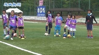 """""""未来のなでしこ""""を担う小学生にサッカー教室開催 thumbnail"""