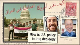 كيف تقرر أمريكا أهدافها في العراق؟ - How is U.S. policy in Iraq made?