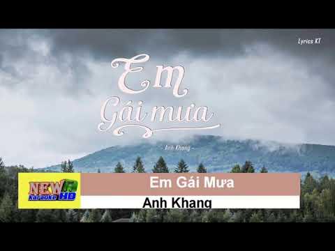 Karaoke EGM