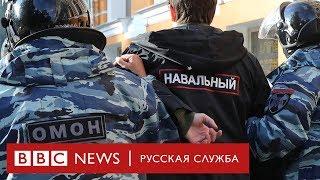 Протесты в Москве: неделя пятая