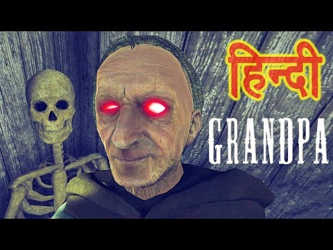 GRANDPA   Granny Ka Husband   Horror