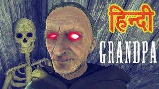 GRANDPA | Granny Ka Husband | Horror