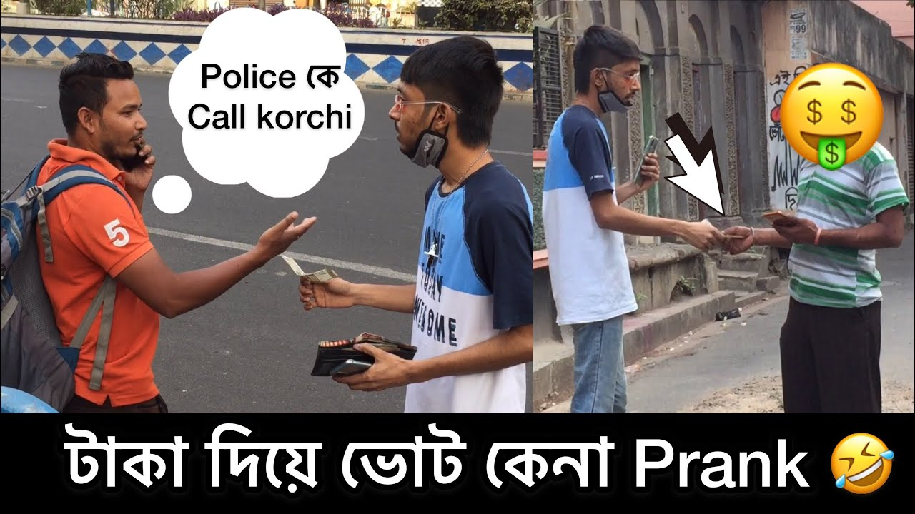 Taka Diye Vote Kinlam 💵 🤑 | Pranks In Kolkata | Naughty Bongs