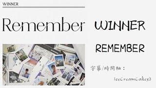 【繁體字幕】WINNER (위너) - REMEMBER
