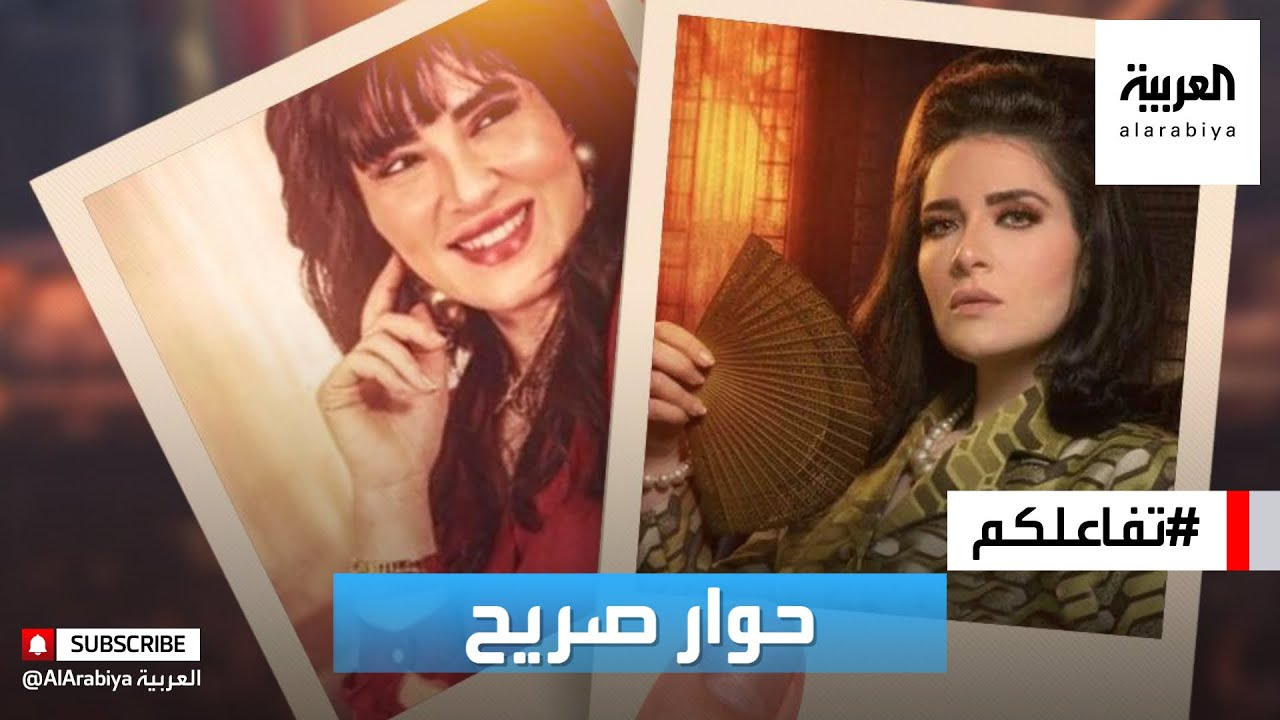 تفاعلكم | هبة الدري في حديث صريح عن جدل طلاقها وأول بطولة  - 00:58-2021 / 4 / 15