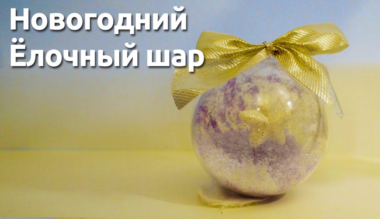 Прозрачные большие шарики с конфетти. - YouTube