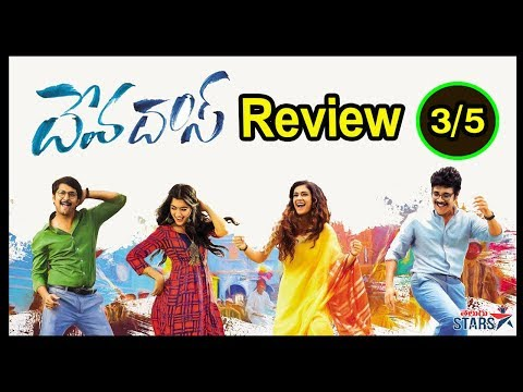 Devadas Movie Review And Rating | Nani | Nagarjuna | Rashmika Mandanna | Akanksha | Telugu Stars