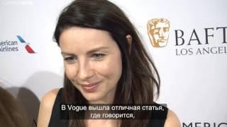 Caitriona Balfe - Pre-Golden Globe BAFTA Tea 2017 (Anglophile Channel) [RUS SUB]