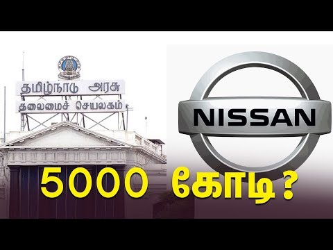 Nissan takes legal action against the Indian Government !