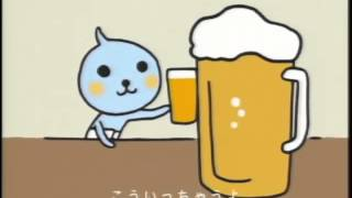 A Qoo commercial from Japan, in English! Qoo takes a bath and refre...