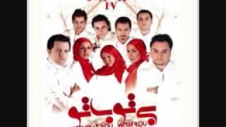 Arian Band - Ghasedak