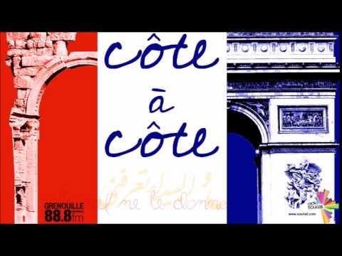 Côte à Côte 5 - La vie continue, malgré tout (deuxième partie)