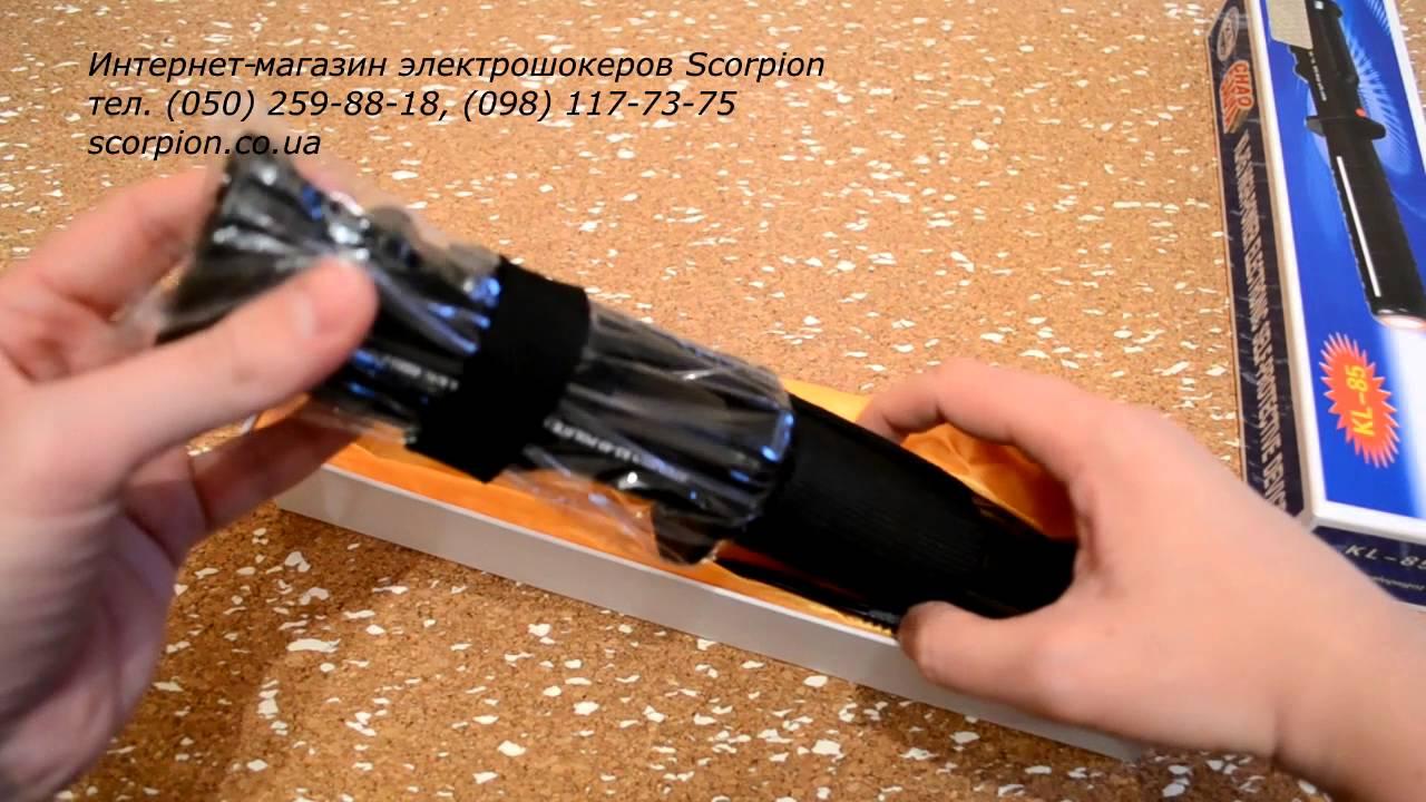 Стреляющий электрошокер Мальвина-200 А - YouTube