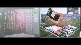 愛知県立五条高校校歌